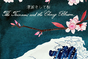 NYC Citizen Corps: Screening and Panel - The Tsunami and the Cherry Blossom @ Museum of the Moving Image, Redstone Theater | New York | United States